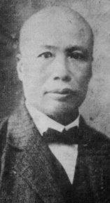 Lam Tsai Wing  林世榮 1860-1943